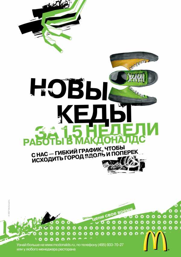 Календарь 2010 года республика казахстан
