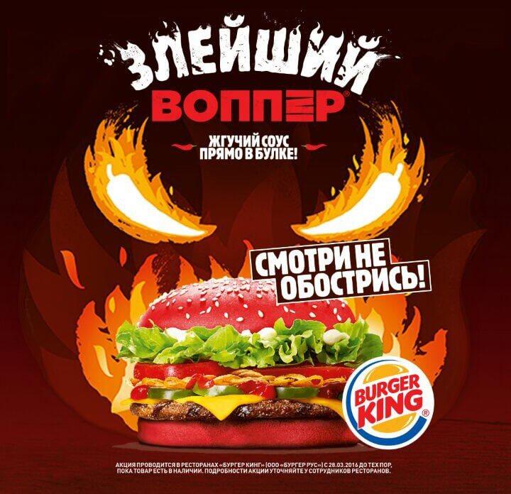 burger_22_326.jpg