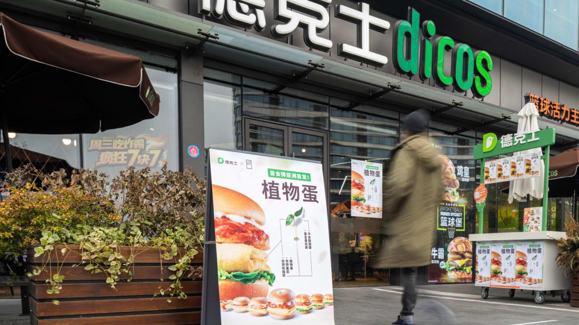 Китайская сеть Dicos — первый в мире фастфуд, который полностью заменил куриные яйца на искусственные