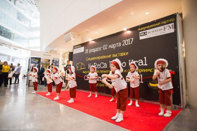 HoReCa, Cleaning, Bakery Expo Ural 2017. Итоги