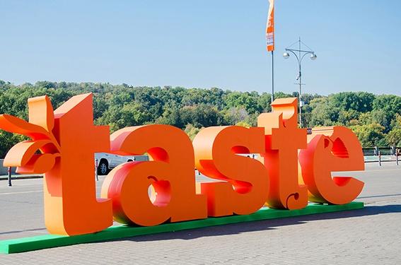 Фестиваль Taste of Moscow