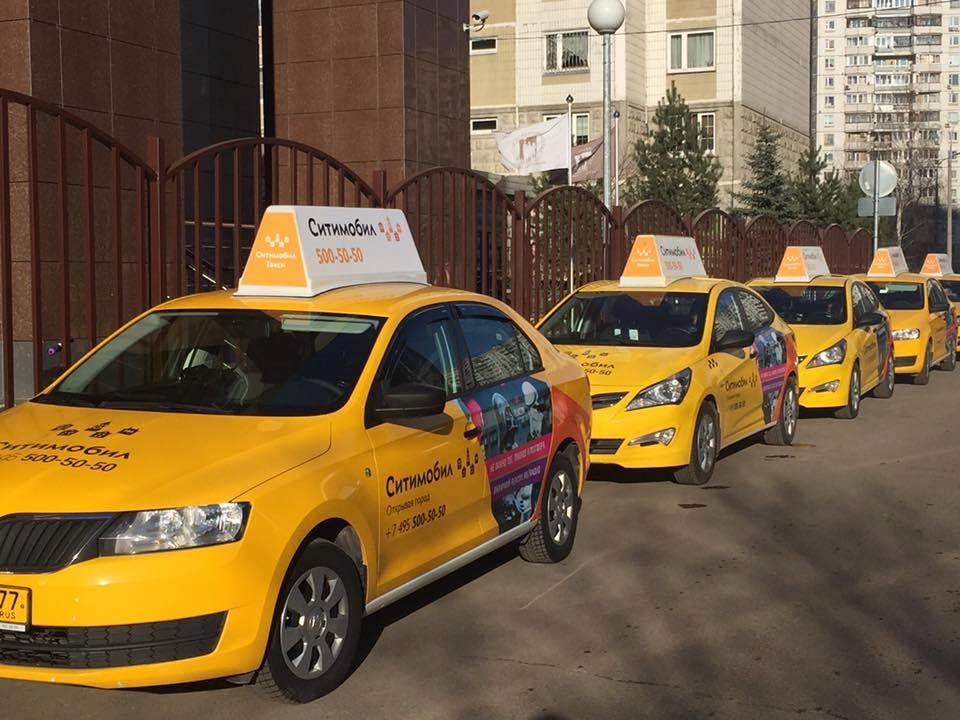 Заказы Delivery Club теперь будут доставлять водители «Ситимобил»