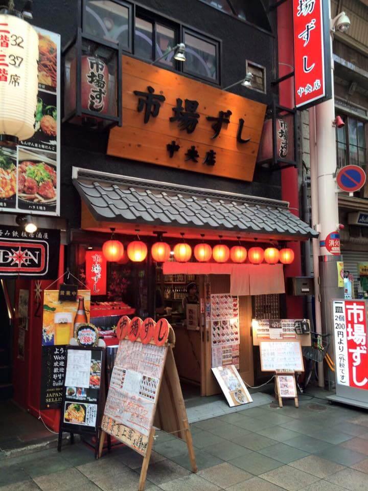 Японский ресторан уличили в «васаби-терроризме»