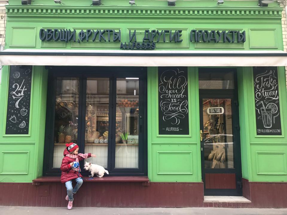 Ginza Project откроет 30 магазинов All Foods по всей России