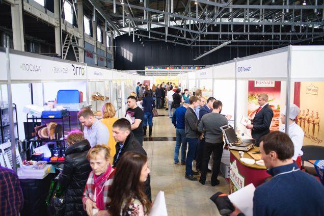HoReCa Expo Ural
