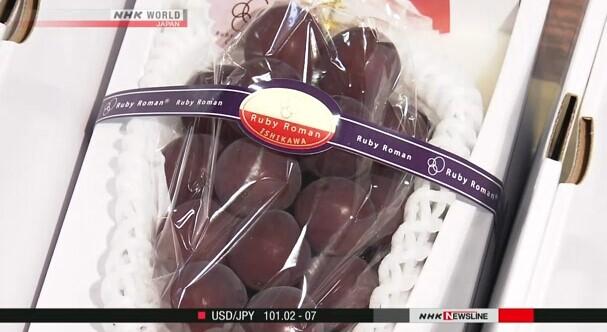 В Японии продали виноград за рекордные $11 тыс.
