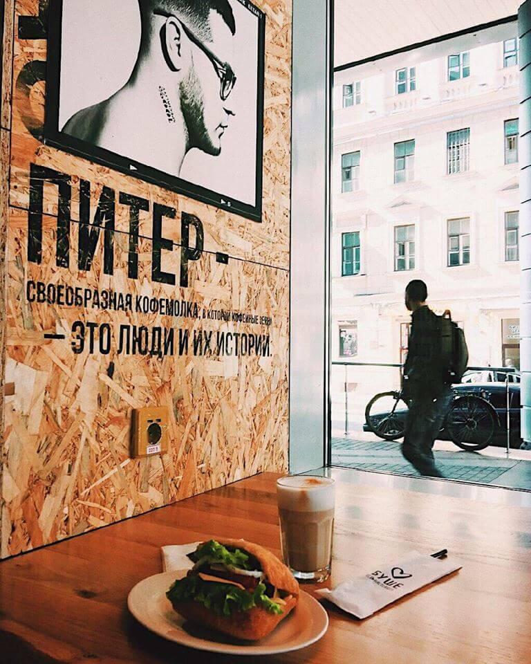Петербургская «Буше» открывается в Москве