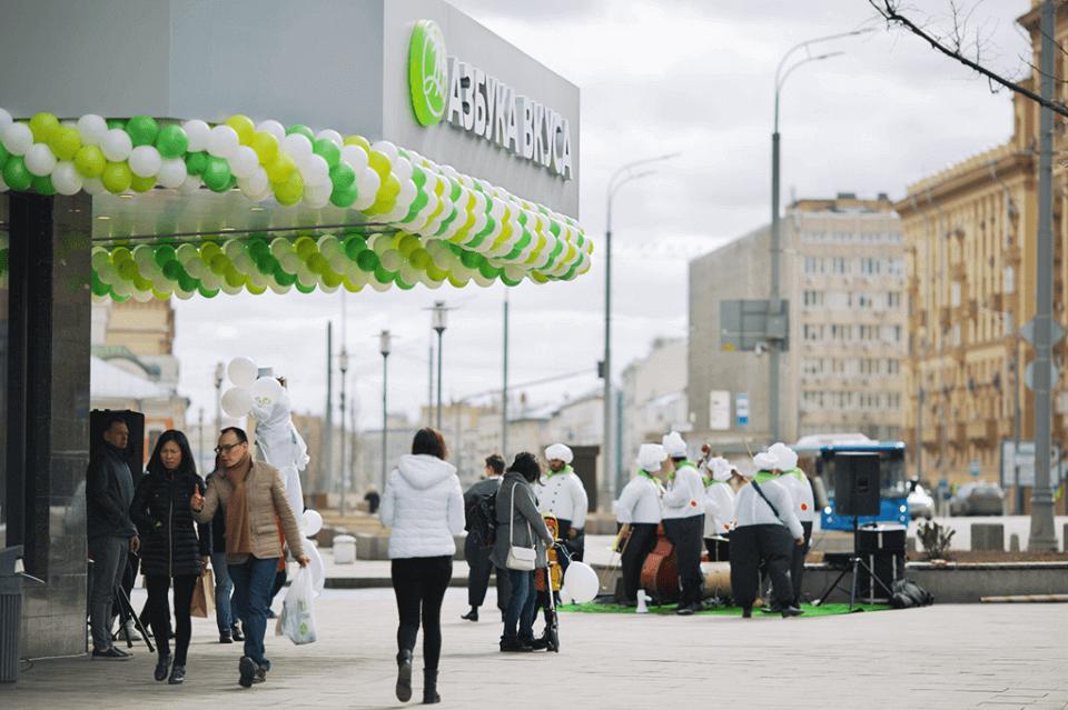 «Азбука Вкуса» запустила сеть кафе «АВ бистро»
