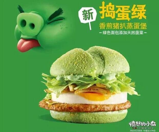 В китайском «Макдоналдсе» появился зеленый гамбургер