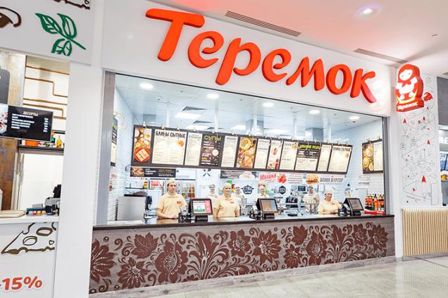 «Теремок» откроет третий ресторан в США