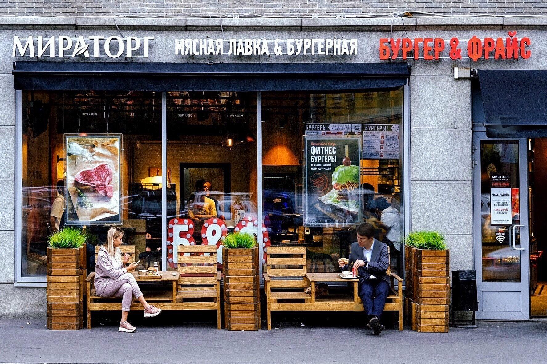 Бургерные «Бургер & Фрайс» от «Мираторга» станут полноценными ресторанами