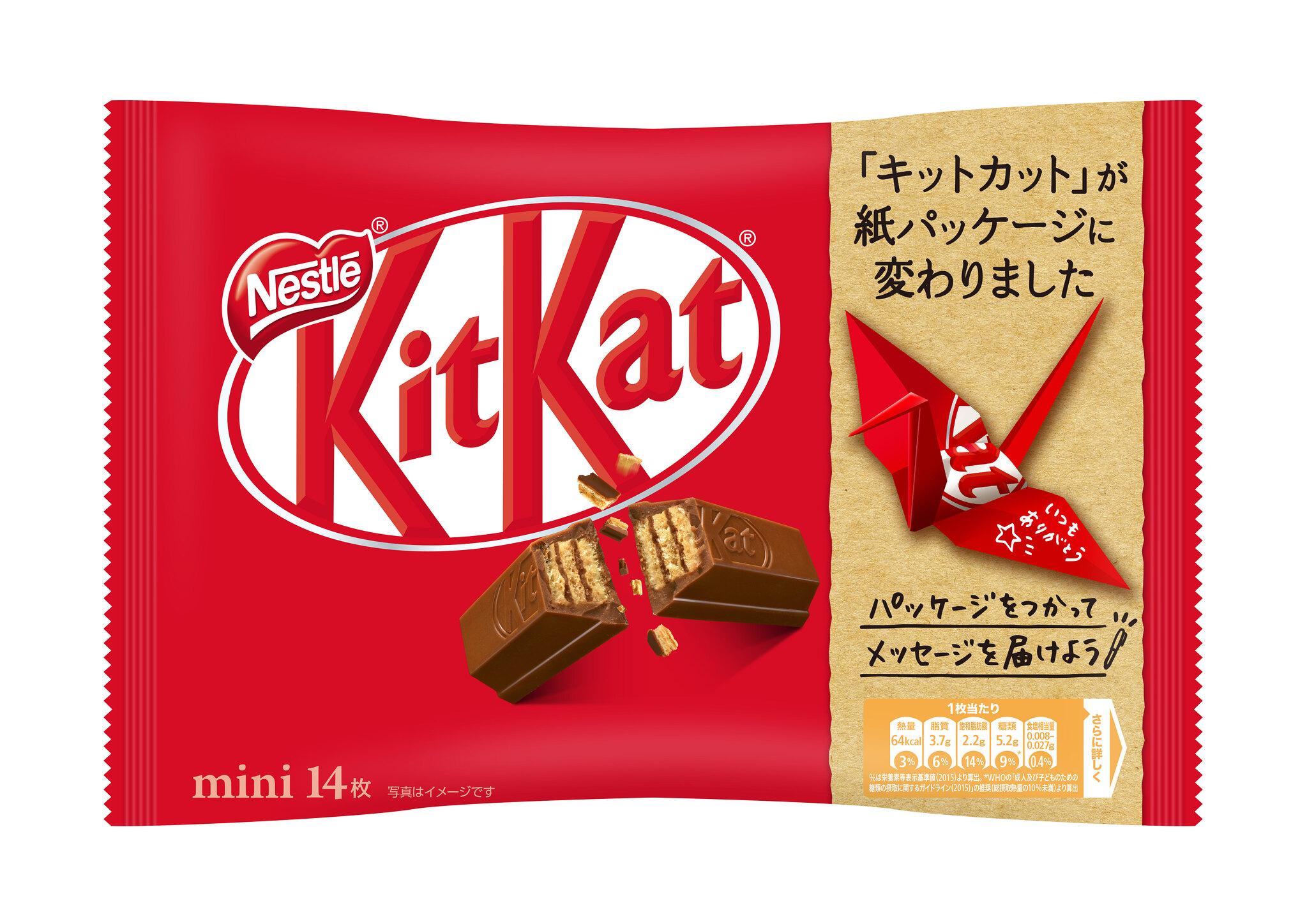 KitKat начнут продавать в упаковке для оригами