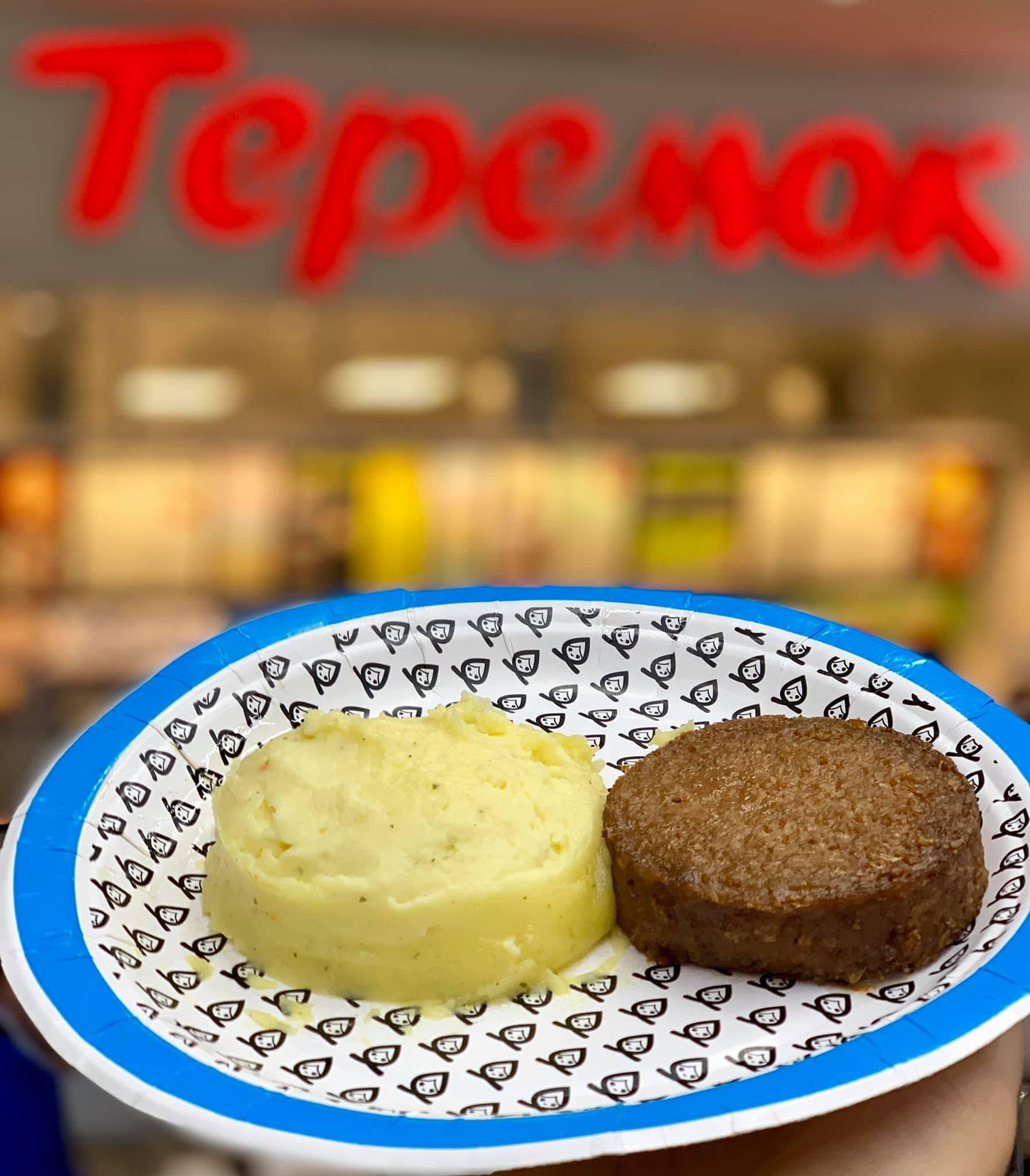В «Теремке» начнут угощать котлетами из искусственного мяса