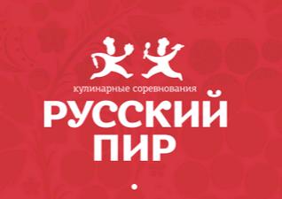 «Русский ПИР» продолжает прием заявок