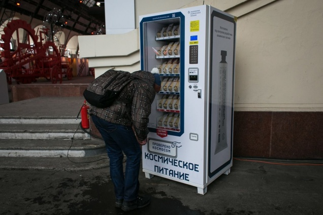 Московских студентов будут кормить космической едой