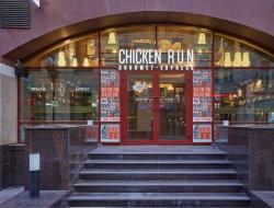 Chicken Run открылся на Арбате