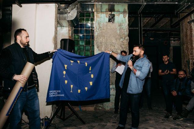 В Москве открывается барный «профсоюз»
