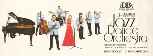 Концерт Jazz Dance Orchestra на сцене бара Dirty Blonde