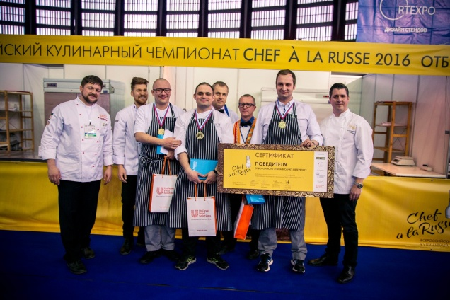"""Повара ресторана """"Блок"""" стали лучшими на Chef a la Russe"""