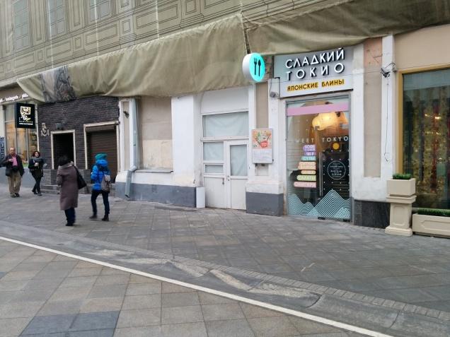 В Москве открылась сеть японского фаст-фуда «Сладкий Токио»