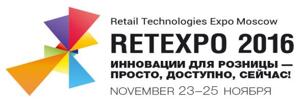 Retexpo 2016: выставка розничных технологий расширяет свои границы