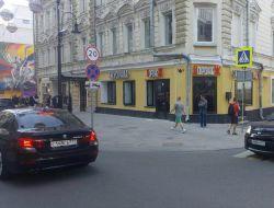 Второй «Воронеж» откроется на Большой Дмитровке