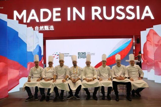Discover Russian Cuisine –  фестиваль российской гастрономии  и продуктов  от российских производителей