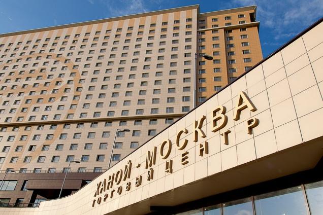 В Москве открылась «Вьетнам Экспо 2015»