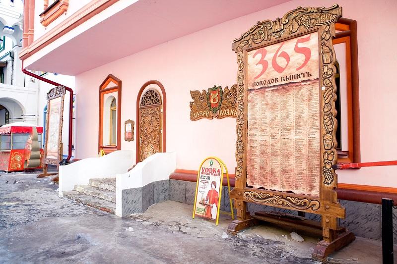 В Измайлове открыли Музей русской водки после обновления