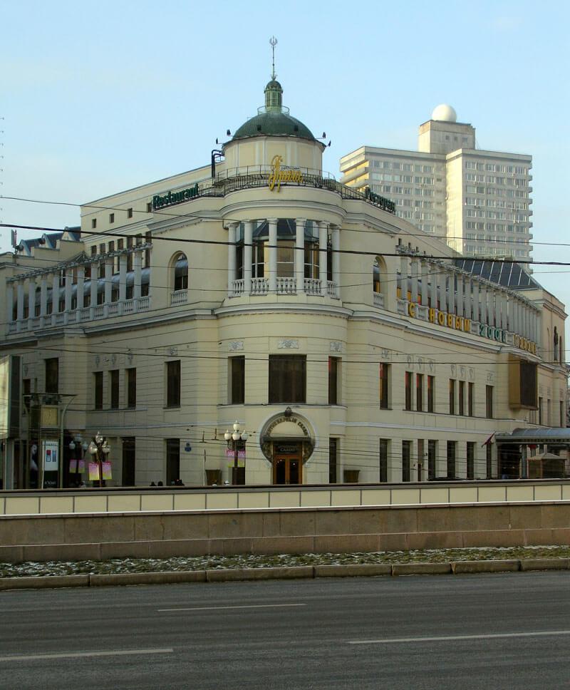 Ресторан «Прага» на Арбате продадут