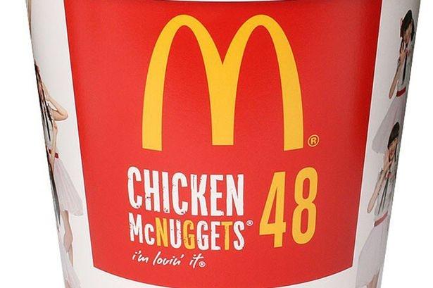 В «Макдоналдсе» появится огромный бокс с 48-ю нагетсами