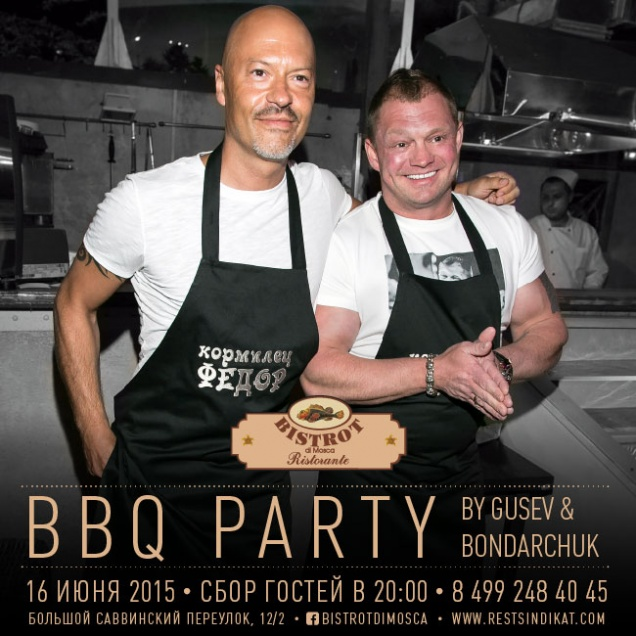 BBQ party by Gusev & Bondarchuk в ресторане Bistrot