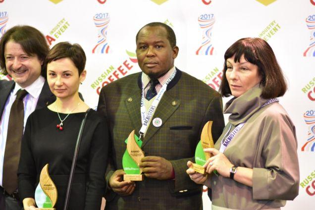 В Москве прошла международная кофейно-чайная конференция и выставка Russian Coffee & Tea Industry Event 2017
