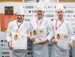 Краснодарский шеф-повар победил на российском отборе международного конкурса Bocuse d'Or 2017