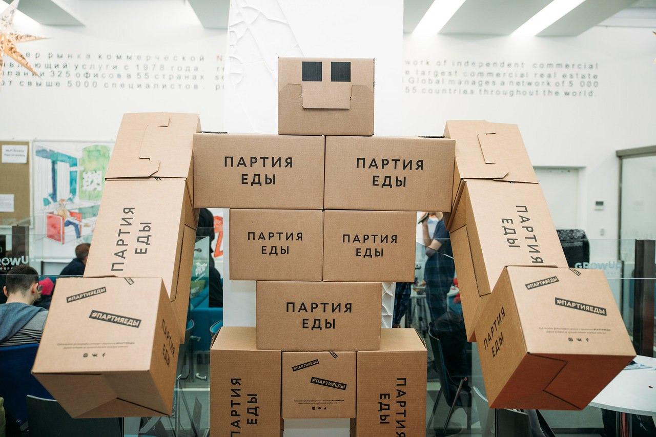 «Яндекс.Такси» купил доставку продуктов «Партия еды»