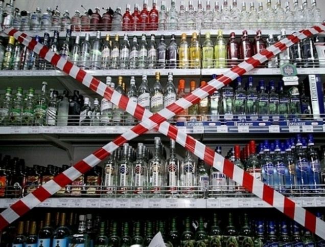 Регионам дадут право ограничивать продажу спиртного