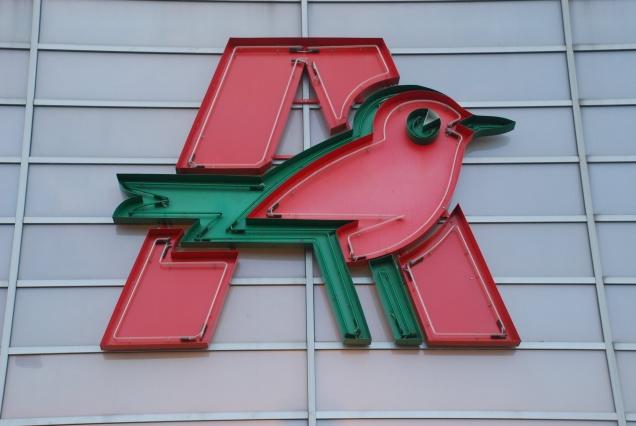 «Ашан» открыл первые «магазины у дома»