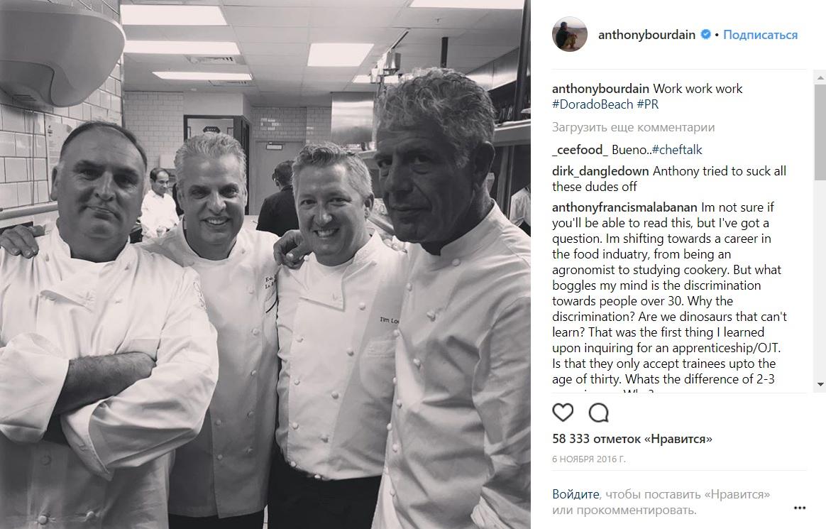 Известный шеф-повар Энтони Бурден покончил с собой