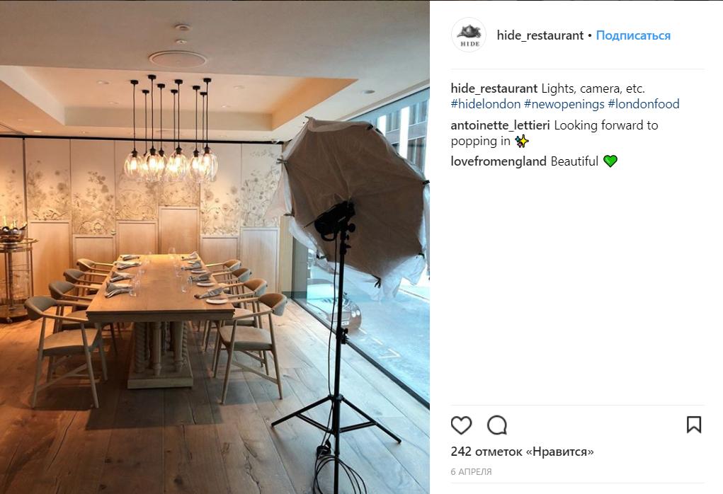 Евгений Чичваркин открывает ресторан в Лондоне