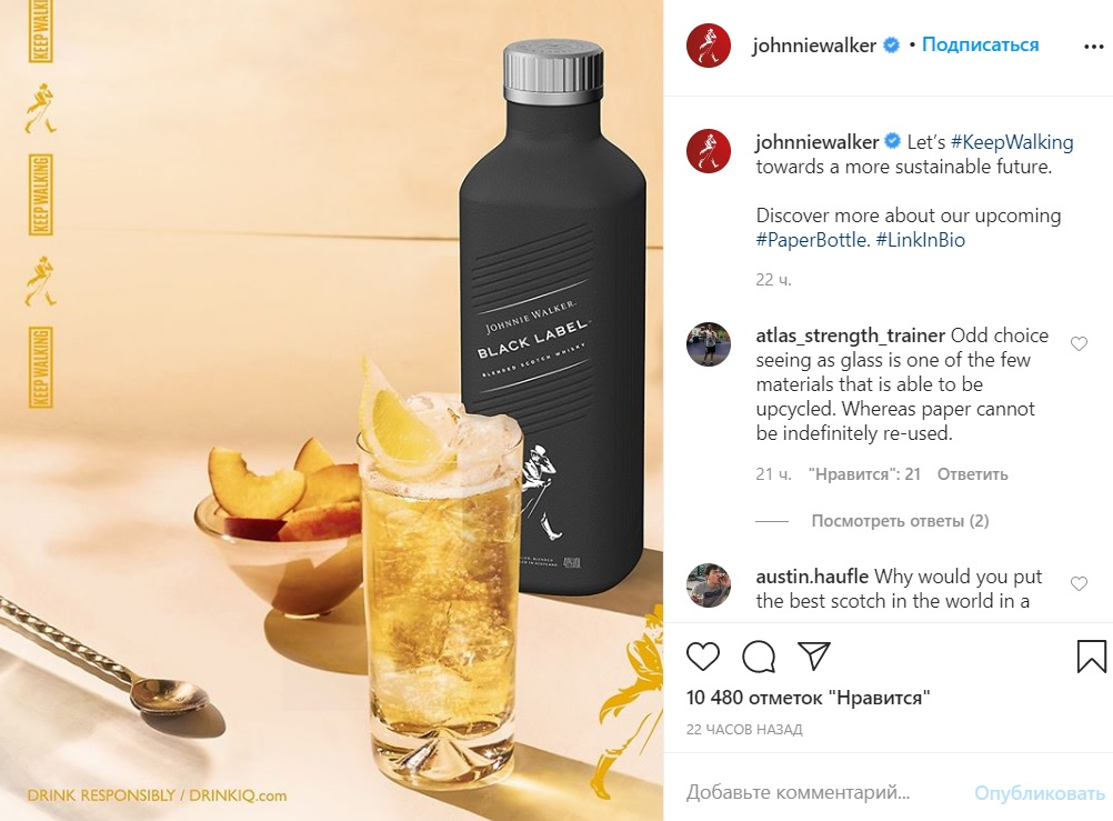 Виски Johnnie Walker начнет продаваться в бумажных бутылках