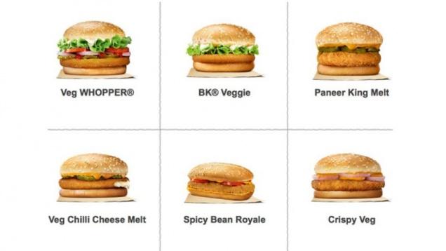 Burger King введет вегетарианское меню