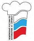 Стартовал прием заявок на Чемпионат России по кулинарии и сервису