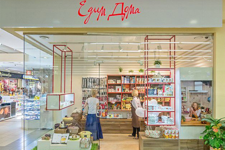 В Москве запустили сеть бакалейных магазинов «Едим дома»