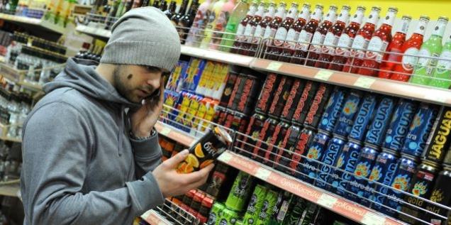 Мосгордума поддержала петицию о запрете алкогольных энергетиков