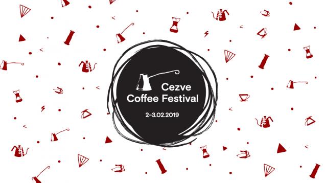 Первый российский фестиваль кофейной индустрии Cezve Coffee Festival