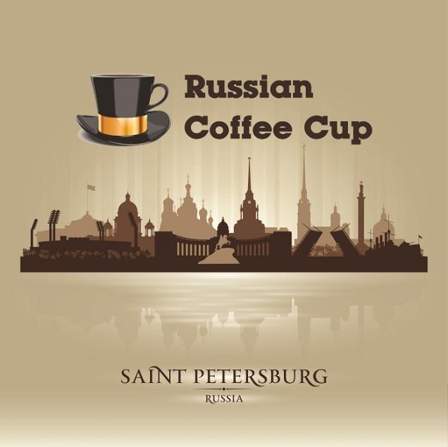 Russian Coffee Cup определит лучшую кофейню Северо-Западного округа