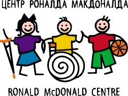 ЦЕНТРУ РОНАЛДА МАКДОНАЛДА – 19 лет