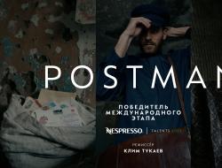 Российская короткометражка победила в конкурсе Nespresso Talents на Каннском кинофестивале