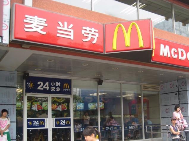 В Гонконге открылся «Макдоналдс» нового типа