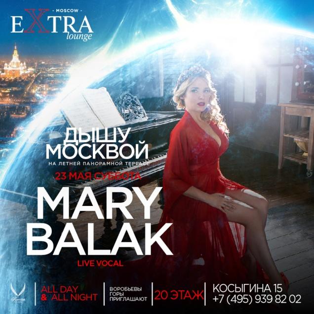 Mary Balak в EXTRA LOUNGE MOSCOW